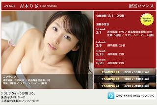 main FxS Webb Vol.540 吉木りさRisa Yoshiki「密室ロマンス」 [88P+8HQ+2SS+9WP154MB] 062801d