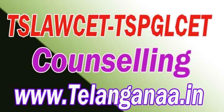 TS Telangana TSLAWCET-TSPGLCET 2018 Counselling