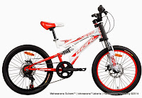 20 Inch Pacifc Viper Full Suspension Junior Mountain Bike White Red