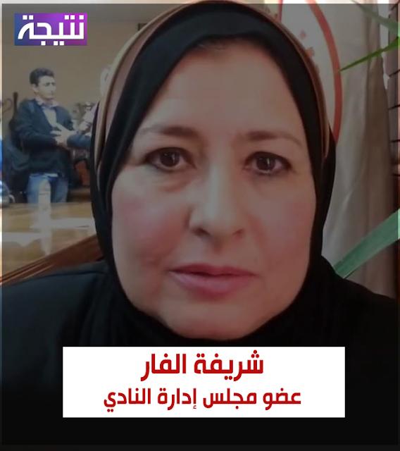 اسماء اعضاء مجلس ادارة نادى الزمالك الفائزون فى الانتخابات مع مرتضى منصور و هانى العتال