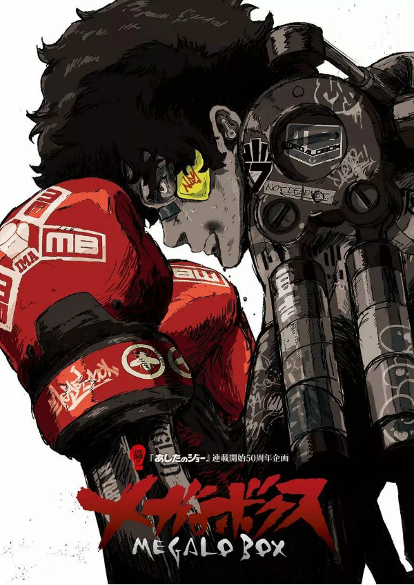 Megalo Box (2018) |13/13| |Audio Latino| |Mega|