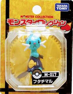Dewott figure Takara Tomy Monster Collection M series