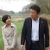 府中・武蔵野公園〜江戸和竿師を訪ねる