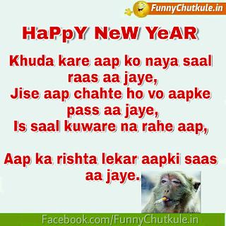 new-year-jokes-collectin