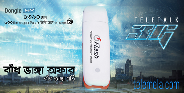 Teletalk 3G Flash Dongle Modem