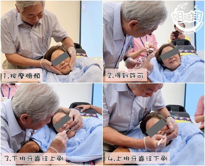 創世基金會講座,特殊需求者牙醫,失智老人牙醫,牙齒肺炎,