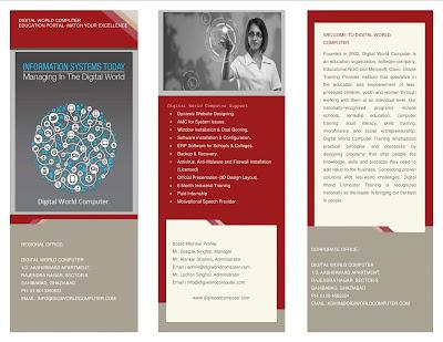 Digital World Computer Brochure