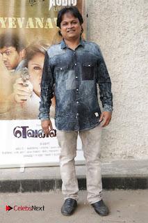 Yevanavan Tamil Movie Audio Launch Stills  0006.jpg