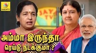 CR Saraswati Interview about Jayalalitha   IT Raid