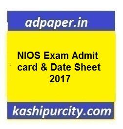 NIOS Admit Card April 2017