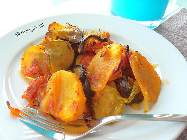 Λαχανικά στο Φούρνο-Μπριάμ