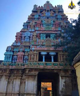 Jambukeshwara