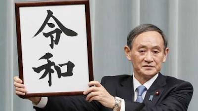 New Imperial Era In Japan