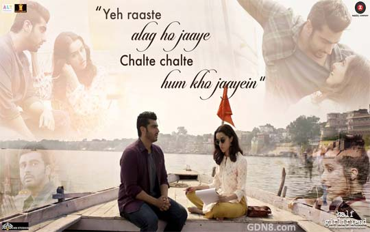 Pal Bhar - Chaahunga Reprise - Half Girlfriend