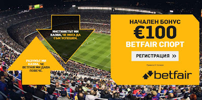 http://ads.betfair.com/redirect.aspx?pid=2529592&bid=9404