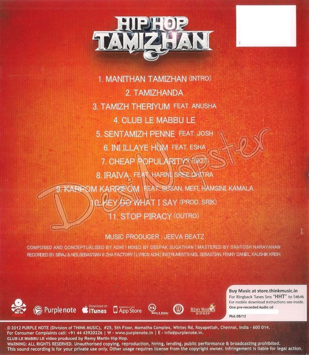 HIPHOP TAMIZHA : Club le Mabbu le lyrics - LyricsReg.com