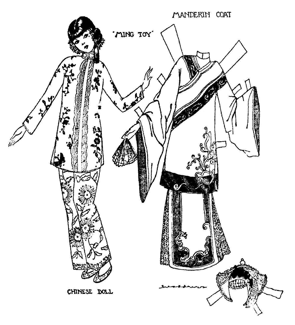 Mostly Paper Dolls Too!: Chinese Maiden Paper Doll.