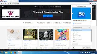 2017 Opera Web Browser