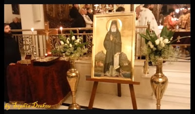 Ιερός Ναός Αγίων Αρσενίου Καππαδόκου και Παϊσίου Αγιορείτου στην Λεμεσσό