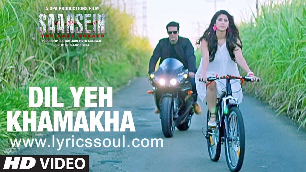 The Dil Ye Khamakha lyrics from '', The song has been sung by Dev Negi, , . featuring Rajneesh Duggal, Sonarika Bhadoria, , . The music has been composed by Vivek Kar, , . The lyrics of Dil Ye Khamakha has been penned by Kumaar