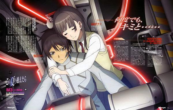 جميع حلقات انمي M3: Sono Kuroki Hagane مترجم عدة روابط