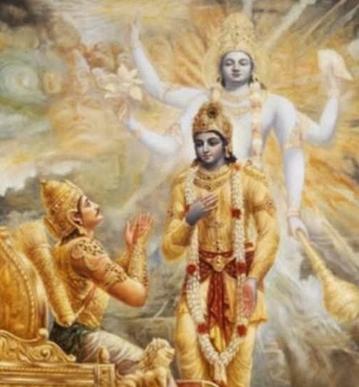 Ajaran Vibhuti Marga