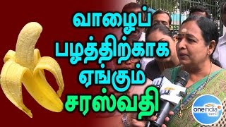 C.R. Saraswathi has Slammed Election Commission – Oneindia Tamil