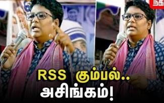 Dr Shalini speech | chennai shaheen bagh | BJP