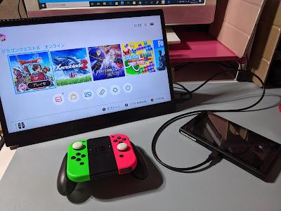 cocoparモバイルモニター写真 Switchと接続