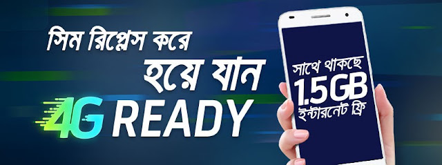 3g replace 4g offer, Grameenphone 3g replace 4g offer, Grameenphone sim 3g replace 4g offer, Grameenphone 1.3GB 3G Replace 4G offer, Grameenphone sim 1.3GB 3G Replace 4G offer, Grameenphone sim 3G Replace 4G 1.3GB offer,
