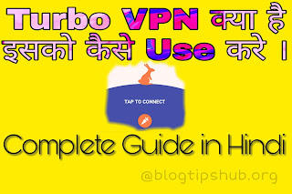 Turbo VPN Kya hai kaise use kare