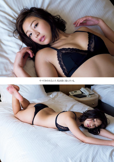 Sayama Ayaka 佐山彩香 Weekly Playboy No 14 2017 Pics