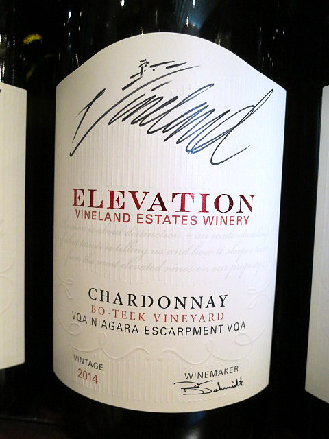 Vineland Estates Elevation Chardonnay 2014 (89 pts)