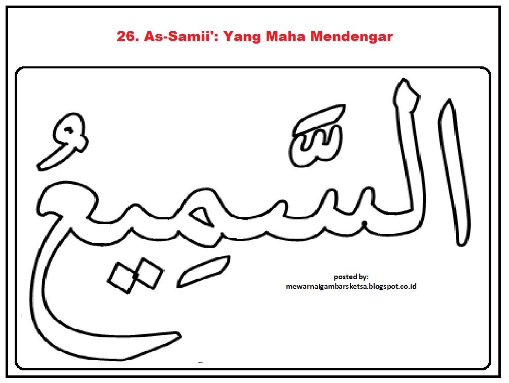 Mewarnai Gambar Sketsa Kaligrafi Asmaul Husna  As Samii