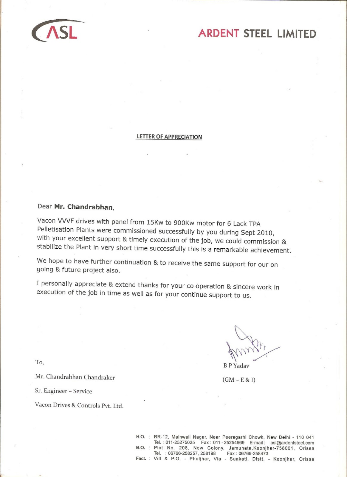 Character certificate format by gazetted officer pdf download character certificate format by gazetted officer pdf download character certificate format pdf character certificate format for student yelopaper Gallery