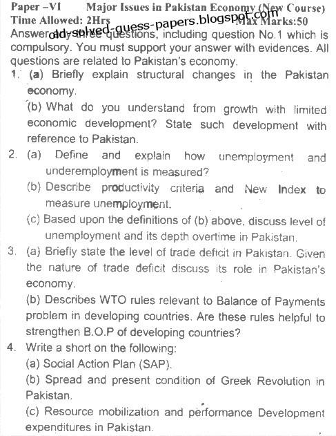 The Infrastructure Of Pakistan Economics Essay Essay Example