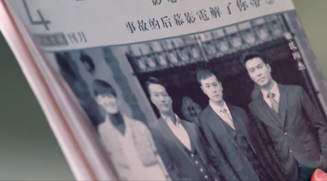 Legendary Tycoon Zhang Han