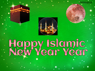 Hicri New year messages