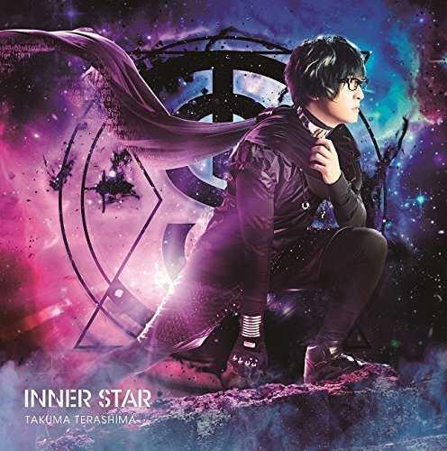 [Single] 寺島拓篤 – INNER STAR (2015.11.18/MP3/RAR)