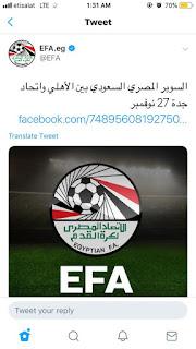 موعد مباراة كاس السوبر السعودي المصري 2018 و القنوات الناقلة مباراة الأهلي واتحاد جدة