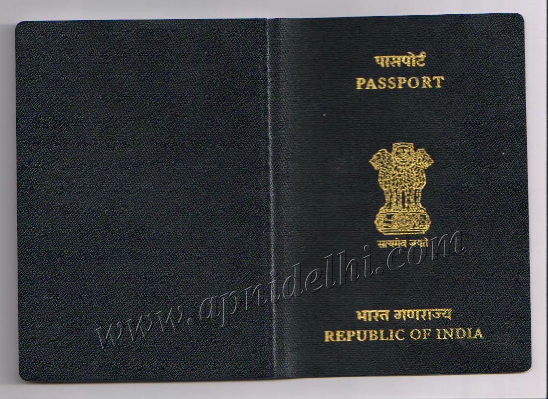 Passport Online Application Procedure