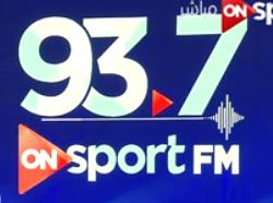 راديو إذاعة اون سبورت اف ام ON SPORT FM بث مباشر
