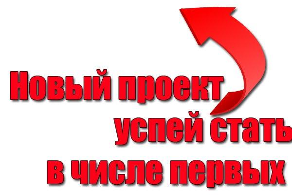 http://Bonus24.bhc.bz/