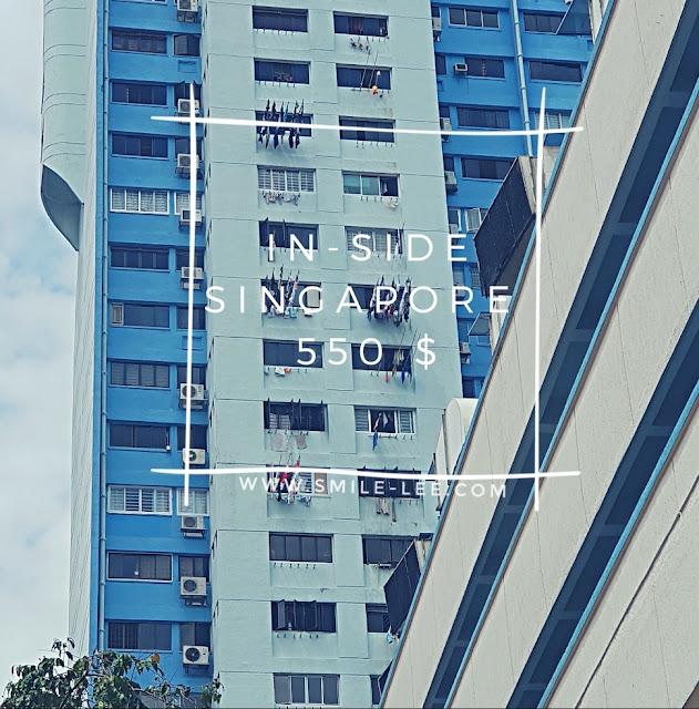 ห้องพักในสิงค์โปร์
