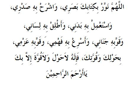 Inilah Doa Mudah Menghafal al-Quran