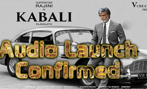 Kabali Audio Launch Confirmed | Rajinikanth, Radhika Apte | Pa Ranjith | Tamil Movie 2016