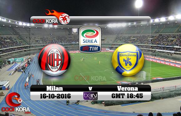 مشاهدة مباراة كييفو فيرونا وميلان اليوم 16-10-2016 في الدوري الإيطالي