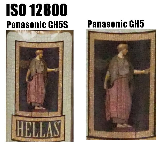Примеры изображения Panasonic Lumix GH5s и GH5 при чувствительности ISO 12800