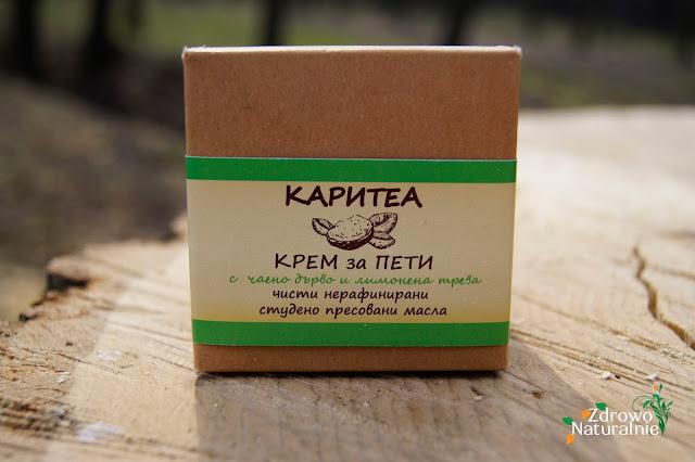 Karitea - Heel Cream - Krem do stóp i pięt 40 ml