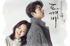 "Lirik Lagu Dan Terjemahan Indonesia ""STAY WITH ME"" - Chanyeol (EXO) ft Punch (Ost. Goblin Part 1)"